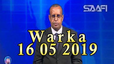 Photo of WARKA 16 05 2019 Madaxweyne Farmaajo oo madaxweynaha Galmudug Xaaf ku tilmaamay qof xanuunsan oo dawo u baahan