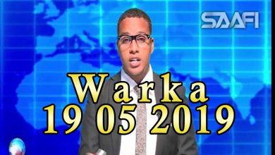 Photo of WARKA 19 05 2019 Qarax khasaaro geystay oo loo adeegsaday gaari oo lagu weeraray maqaayad Muqdisho ku taal