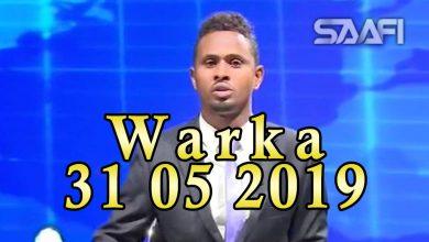 Photo of WARKA 31 05 2019 Madaxweyne Farmaajo oo ka qeybgalay shirka wadamada Islamka uga furmay Sacuudiga