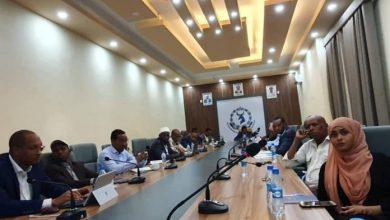 Photo of Mogadishu Mayor Chairs Key Security Meeting