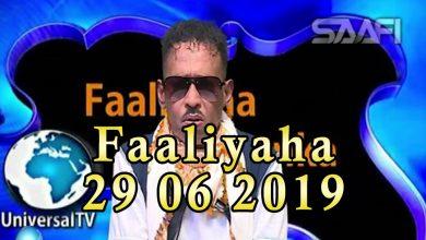 Photo of FAALIYAHA QARANKA 29 06 2019 Amisom oo shacabkii ay gawaarida ku leyn jirtay ku daray ciidamadii dow
