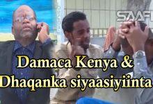 Photo of SHEEKO GAABAN Damaca Kenya iyo dhaqanka siyaasiga Soomaaliyeed