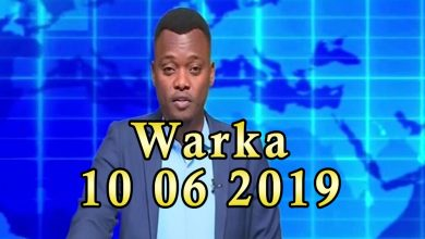 Photo of WARKA 10 06 2019 Xabsigii weyna ee laga hirgeliyey Muqdisho oo maxaabiistii ugu horeysay lagu xiray