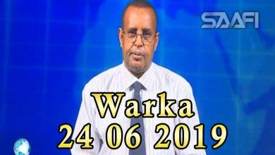 Photo of WARKA 24 06 2019 Xisaadaha siyaasadeed ee ka jira maamulka Galmudug oo yeeshay wajiyo kale