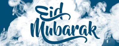 Photo of Eid mubarak eid ul fitr to all Muslims around the world
