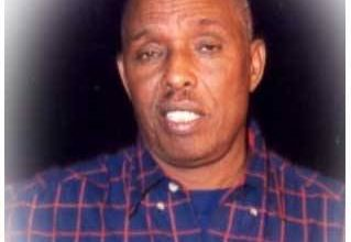 Photo of Prominent Somali Poet Dies In Addis Ababa