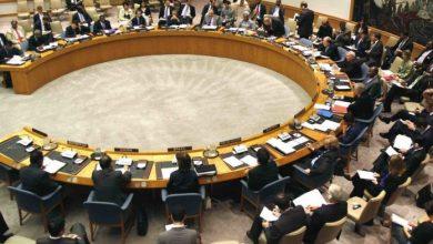 Photo of UN Security Council Condemns Al-Shabab Attack In Somalia
