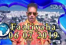 FAALIYAHA QARANKA 06 07 2019 Wasaarada arimaha dibada oo shacabka ay ka sugaayen in xiriirka u jarto Kenya oo Geinea ku bedelatay