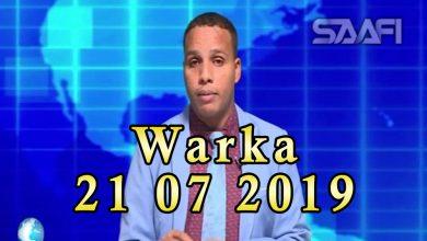 Photo of WARKA 21 07 2019 Gudoomiyaha baarlamaanka Maxamed Mursal oo magacaabay gudi sameeya sharciga doorashooyinka