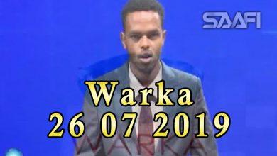 Photo of WARKA 26 07 2019 Madaxweyne Maxamed Cabdulaahi Farmaajo oo kulan la qaatay laamaha amaanka ee dalka