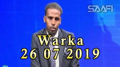 Photo of WARKA 26 07 2019 Qaar ka mid ah musharaxiinta Jubaland oo sheegay in ay kalsooni ku qabin gudiga doorashooyinka