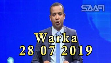 Photo of WARKA 28 07 2019 Gudiga arimaha dibadda baarlamaanka oo suaalo weydiyey wasiirka arimaha dibadda Mr Cawad