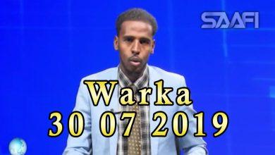 Photo of WARKA 30 07 2019 Madaxweyne Farmaajo oo kulan la qaatay gudiga dib u eegista qabyo qoraalka dastuurka dalka