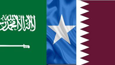 Photo of Qatar, Saudi Arabia rift in a new stage over Somalia