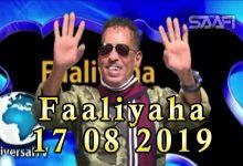 Photo of FAALIYAHA QARANKA 17 08 2019 Shacabka Soomaaliyeed oo ku wareersan sida dowlada ay la rabto maamulka Galmudug