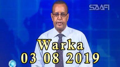 Photo of WARKA 03 08 2019 Raisulwasaare Kheyre oo dib magaalada Muqdisho ku soo laabtay