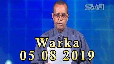 Photo of WARKA 05 08 2019 Siyaasiga Cabdiraxmaan Cabdishakuur oo dowlada Farmaajo kabaha la dulmaray waxyaabo badana kashifay