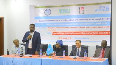 Photo of Subject: IFJ, NUSOJ Hold National Workshop On Gender Responsive Journalism To Inspire Equity