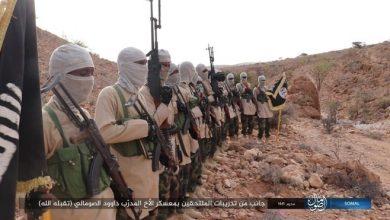 Photo of Islamic State trains in Somalia's Puntland