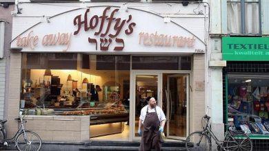 Photo of Belgian region bans Halal and Kosher slaughter of animals
