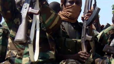 Photo of Al-Shabaab Claims Responsibility For Mogadishu Blast
