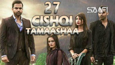 Photo of Cishqi Tamaashaa Part 27 Musalsal cusub oo macaan