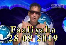 Photo of FAALIYAHA QARANKA 28 09 2019 Madaxweyne Farmaajo oo khudbadiisi UNka kaga shaki bixiyey shacabka Soomaaliyeed arimaha Badda