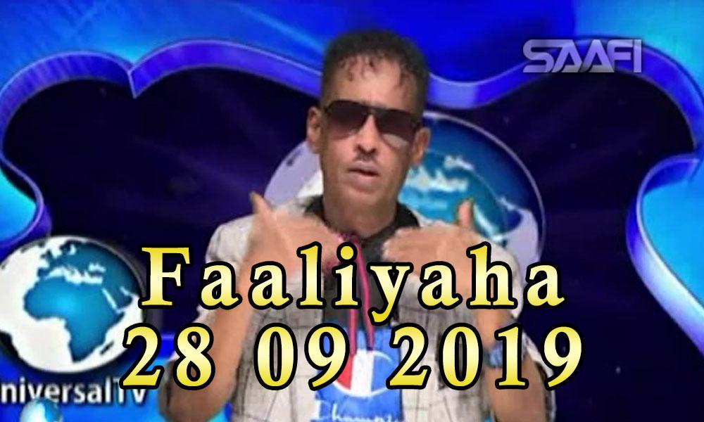 FAALIYAHA QARANKA 28 09 2019 Madaxweyne Farmaajo oo khudbadiisi UNka kaga shaki bixiyey shacabka Soomaaliyeed arimaha Badda
