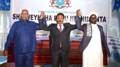 Photo of Galmudug Reconciliation Conference Concluded In Dhusamareb