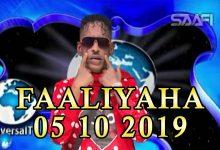 Photo of FAALIYAHA QARANKA 05 10 2019 Dowlada Soomaaliya oo cadaadis iyo caburin ku qabatay madaxweynayaashi dalka soo maray