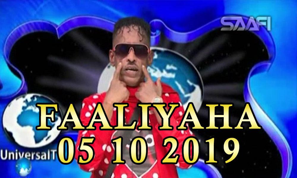 FAALIYAHA QARANKA 05 10 2019 Dowlada Soomaaliya oo cadaadis iyo caburin ku qabatay madaxweynayaashi dalka soo maray