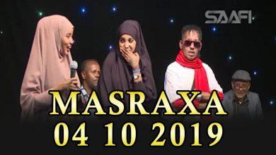 Photo of MASRAXA FURAN 04 10 2019 Majaajilo qosol iyo dhalinyaro codkooda iyo heesahooda tijaabinaya