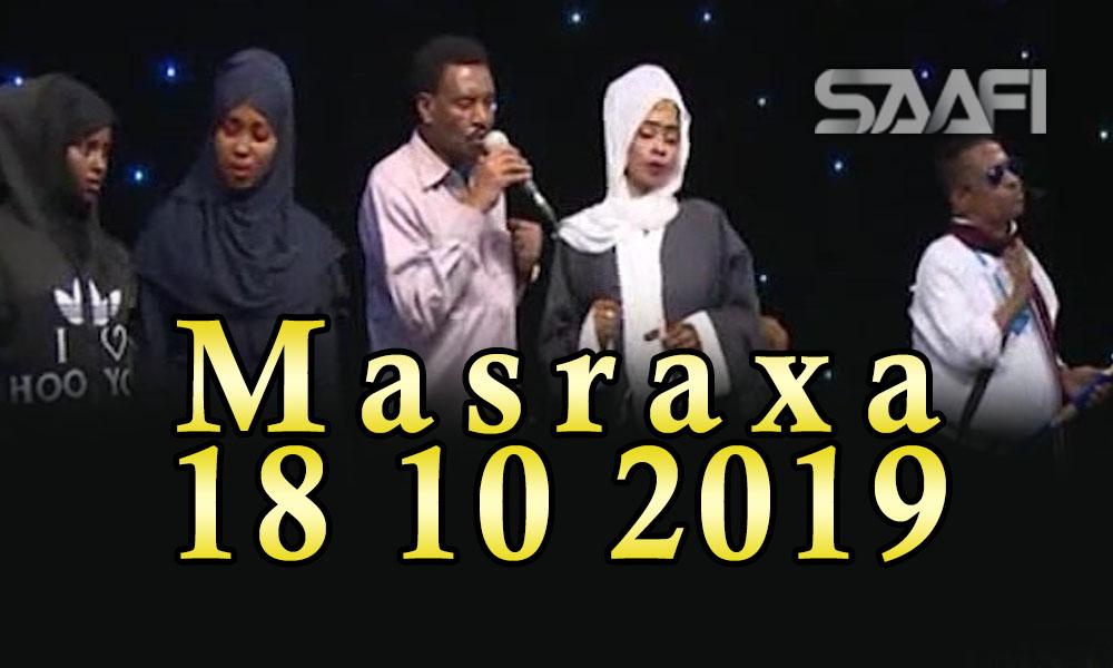 MASRAXA FURAN 18 10 2019 Majaajilo qosol iyo dhalinyaro codkooda iyo heesahooda tijaabinaya