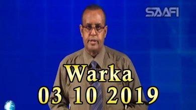Photo of WARKA 03 10 2019 Maamulka gobolka Banaadir oo gebi ahaanba mamnuucay qashinkii lagu shubi jiray aaga Jasiira