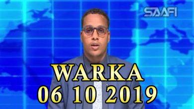 Photo of WARKA 06 10 2019 Wasiirkii amniga maamulka Jubaland oo kasoo dhex muuqday maxkamada gobolka Banaadir