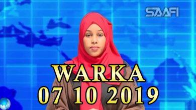 Photo of WARKA 07 10 2019 Gudoomiyaha baarlamaanka dalka Jabuuti oo magaalada Muqdisho soo gaaray