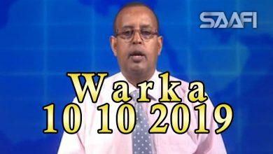 Photo of WARKA 10 10 2019 Hanti dhowrka qaranka o ka laabtay hadalkiisi ahaa in dowlada ay lacag lunsatay