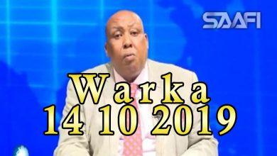 WARKA 14 10 2019 Jubaland oo baarlamaanka horgeyneysay khasaaraha ka dhashay xanibaadii dowlada ay ku soo rogtay