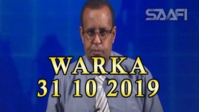 Photo of WARKA 31 10 2019 Shacabka Soomaaliyeed oo sixoogan ugu gurmanaya dadka waxyeelada ay kasoo gaartay fatahaadaha webiyada