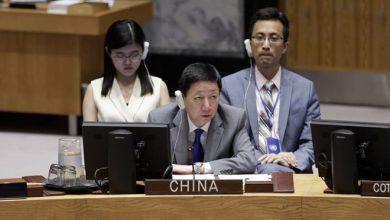 Photo of Chinese envoy urges global community to help Somalia improve governance capacity