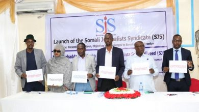 Photo of SJS submits recommendations on Somali Media Bill to Parliament and Ministry of Information