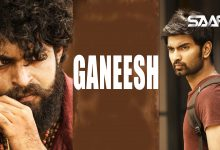 Photo of Ganeesh-qiso akshan ah saafi films
