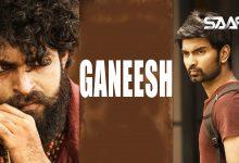 Photo of Ganeesh-qiso akshan ah saafi films