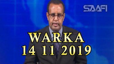 Photo of WARKA 14 11 2019 Maxkamada ciidamada qalabka sida oo xukuno kala duwan ku riday afar qof oo ku eedeysnaa Shabaabnimo