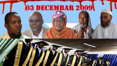 Photo of Somalis Remember Hotel Bombing Ten Years Later