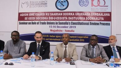 Photo of Charter Of Demands For Somalia's Constitutional Review Adopted To Strongly Defend Workers' Rights
