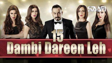Dambi Dareen Leh Saafifilms.com Part 15