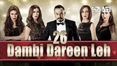 Dambi Dareen Leh Saafifilms.com Part 26