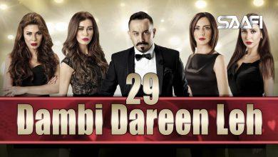 Dambi Dareen Leh Saafifilms.com Part 29