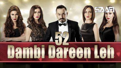 Photo of Dambi Dareen Leh Saafifilms.com Part 52